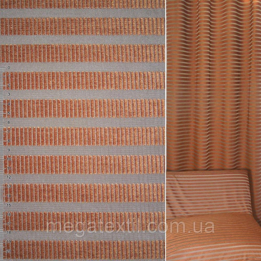 Жаккард коричневий у велюрову терракотовую смужку ш.142 (39079.001)