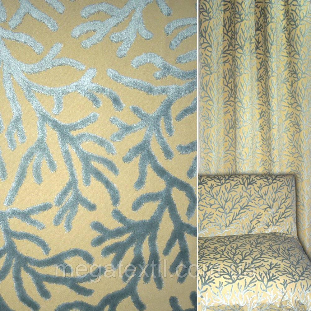 Жаккард пісочний з сірими велюровими гілочками ш.140 (39079.005)