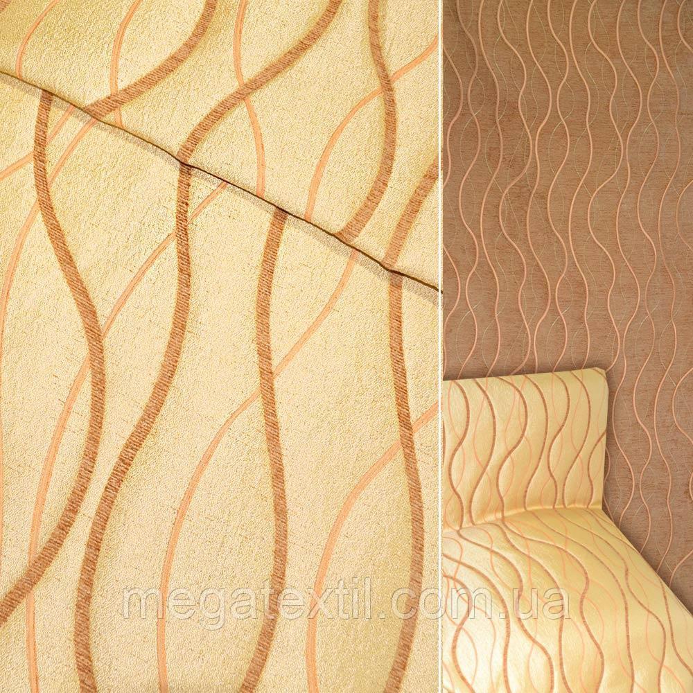 Шенілл жакардовий золотисто-коричневий в хвилі ш.140 (39093.001)