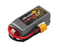 Аккумулятор Dinogy G2.0 Li-Pol 1300mAh 14.8V 4S 70C 39x34x71мм XT60