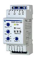 РНПП-316-500 (RNPP-316-500) - трехфазное реле напряжения