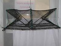 Раколовка квадратная 60 см
