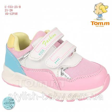 Детская обувь оптом 2019. Детская спортивная обувь бренда Tom.m для девочек (рр. с 21 по 26), фото 2