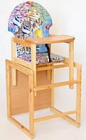 Детский деревянный стульчик для кормления