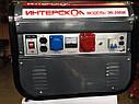 Бензогенератор генератор STRAUS Austria 3,5 kW. , фото 7