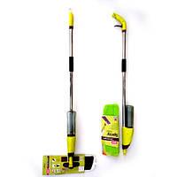 Швабра полотёр с распылителем Spray Mop