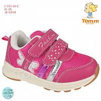 68178708fe3e Детская обувь 2019 оптом. Детская спортивная обувь бренда Tom.m для  мальчиков (рр. с 21 ...