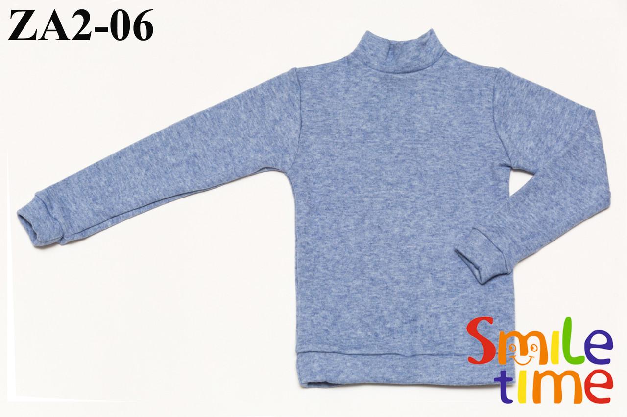 Джемпер для девочки (свитер) р.122,128,134,140,146 SmileTime Molly, голубой