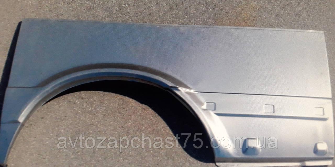 Ремвставка крыла заднего левого Соболь, Газ 2217, 2752