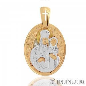 """Золотая ладанка Божия матерь с младенцем """"Призри на смирение"""" 2597"""