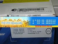 Кольца поршневые ЗИЛ 130 100.0 4 П/К (МОТОРДЕТАЛЬ) 130-1000101