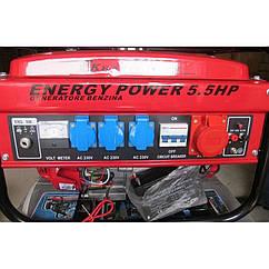 Бензогенератор генератор Kraftstorm 3,5 kW.