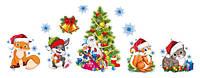 Новогодний набор ассорти зверята (Елка Снегурочка и Дед Мороз)