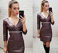 Короткое платье декольте замш-дайвинг фиолет, фото 1