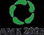 АМК 2005