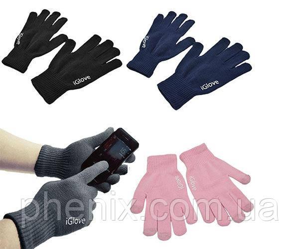 Рукавички для сенсорних екранів iGlove. Оригінал!