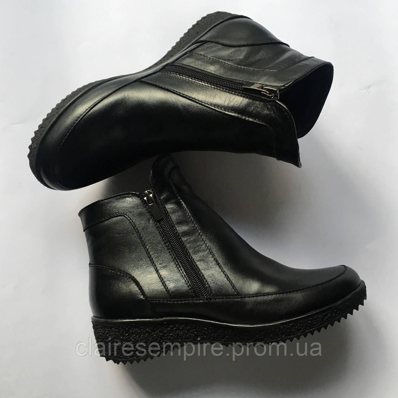 Ботинки Encanto, зима, натур. кожа, 36-41