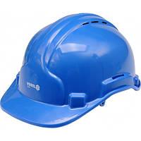 Каска для защиты головы VOREL синяя, V-74192