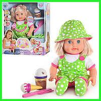 Кукла Limo Toy Мила День в парке (5373)