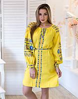 Журавель Жіночі вишиті сукні в Украине. Сравнить цены 2849cc90233d9