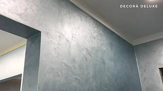 Декоративная штукатурка немецкого производителя Caparol - Stucco Eleganza  4