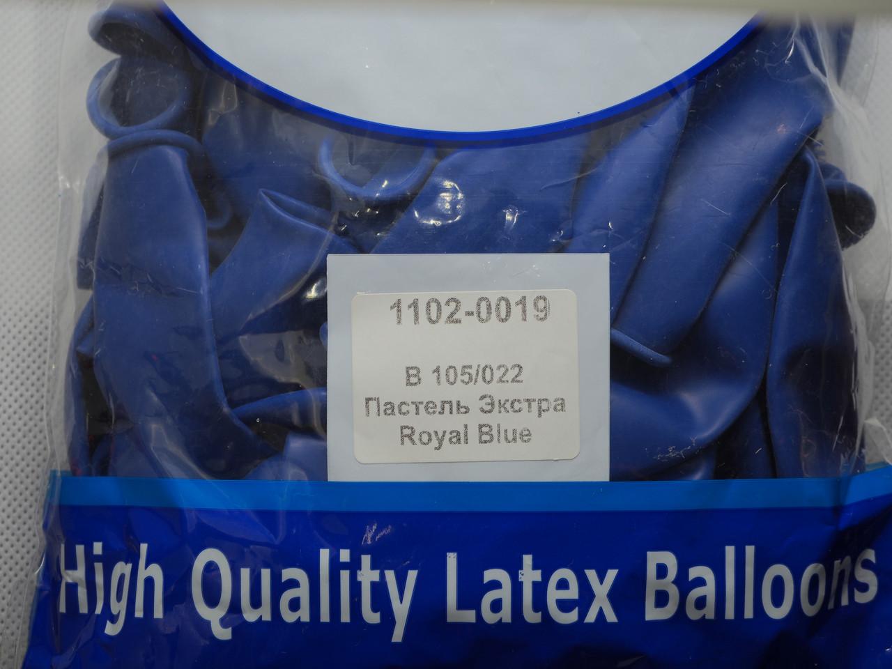"""Воздушные шары Belbal пастель 12""""(30 см) темно-синий 50 шт"""