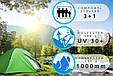 Туристическая палатка IGLO 4-OS 210х180 см, фото 8
