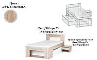 Односпальная кровать Рико 90 с выдвижным ящиком и прикроватной тумбой.