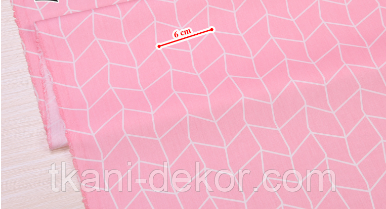 Сатин (хлопковая ткань) розовая геометрия