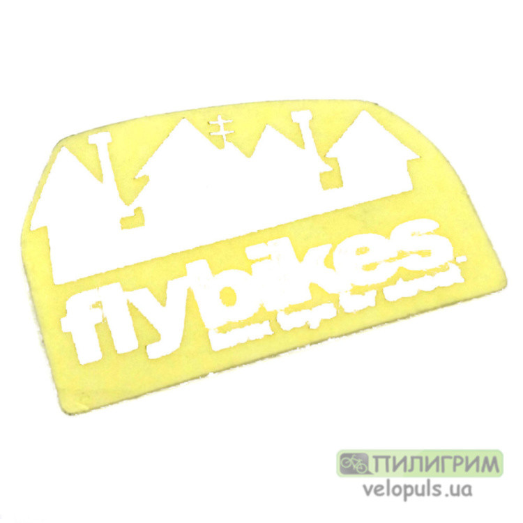 Наклейка FlyBikes House mini 60 x 40 мм. Белый