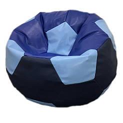 Кресло мешок мяч PufOn, Экокожа  L (60 cм) Синий, Черный, Голубой