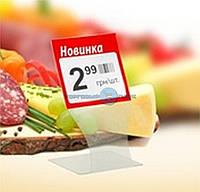 Шелфтокер настольный НОВИНКА 85х160 мм
