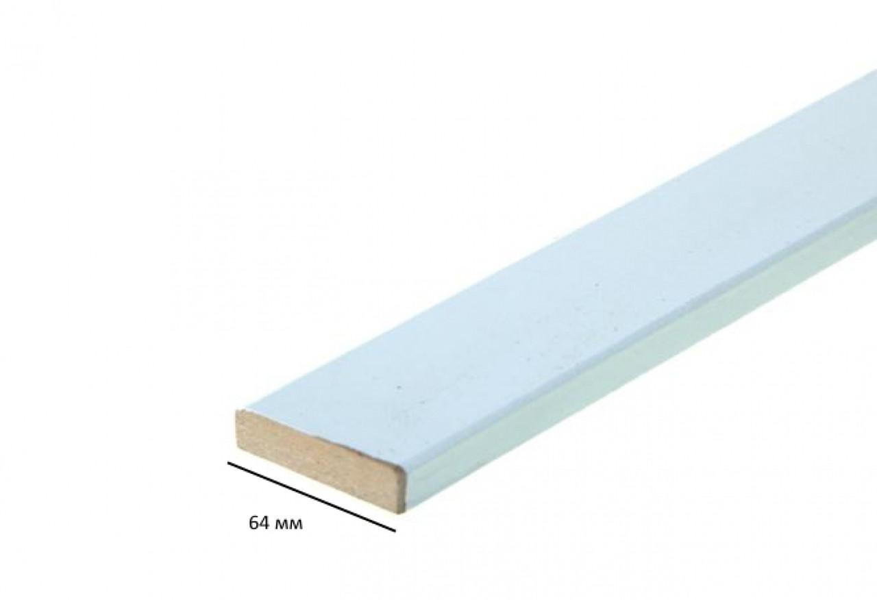 Наличник грунтованный под покраску  64мм  (стоевая) плоский  (шт.)