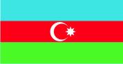 Флажок Азербайджана шелк, 10х20см