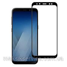 Защитное стекло Full Glue Samsung A9 2018 A920 black