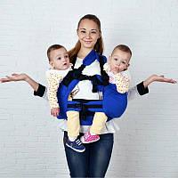 Эргономичный рюкзак для двойни синий