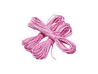 Вощенный шнур, 5 метров Розовый