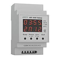 Таймер циклический ADC-0430 (реле времени)