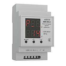 Реле контроля уровня жидкости ADC-0311 (без датчиков)