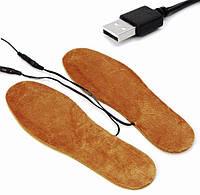 Стельки для обуви с подогревом от USB до 50 градусов / термостельки (37-45)
