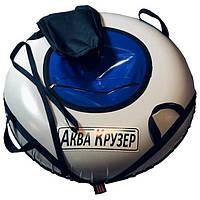 Тюбинг Аква Крузер D=100 см - Надувные санки ватрушки для катания с горок, фото 1