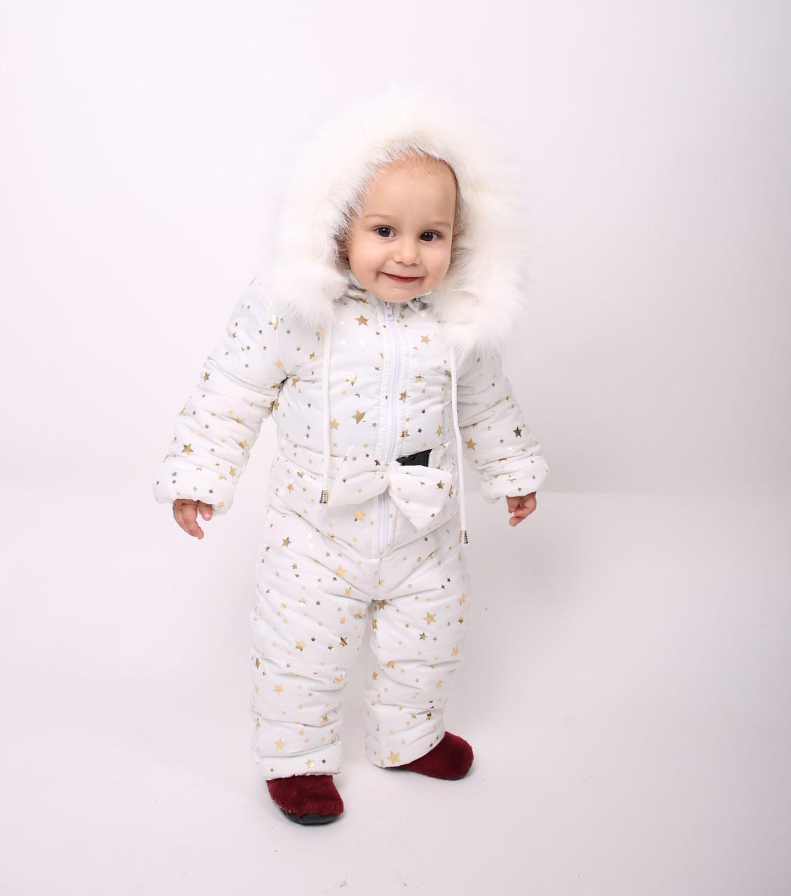 Комбинезоны детские зимние Комбинезон на девочку зимний белый золотые звезды