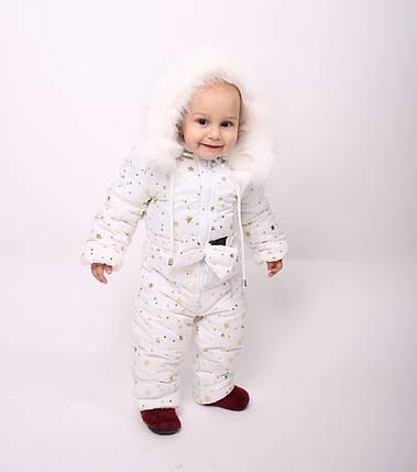 Комбинезоны детские зимние Комбинезон на девочку зимний белый золотые звезды, фото 2