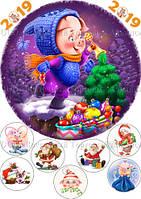 Печать съедобного фото - Ø21 см - Вафельная бумага - Новогодняя Поросёнок №1