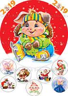 Печать съедобного фото - Ø21 см - Вафельная бумага - Новогодняя Поросёнок №3