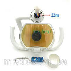 Светильник на стоматологическую установку 50W