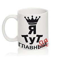 Чашка Королевы