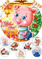 Печать съедобного фото - Ø21 см - Вафельная бумага - Новогодняя Поросёнок №4