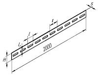 Перфорированная стальная полоса К200