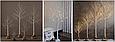 "Новогоднее декоративное дерево-гирлянда ""Береза"" 180 см 96 Led IP 44, фото 5"